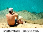 little boy with father on the... | Shutterstock . vector #1039116937