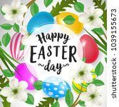 happy easter day lettering in... | Shutterstock .eps vector #1039155673