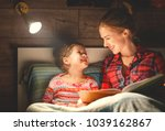 mother and child daughter... | Shutterstock . vector #1039162867