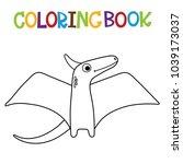cute dino coloring book.  | Shutterstock .eps vector #1039173037