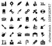 flat vector icon set   kettle... | Shutterstock .eps vector #1039183957