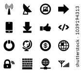 solid vector icon set   antenna ... | Shutterstock .eps vector #1039194313