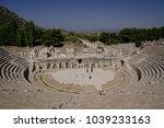 Ephesus  Efes   Turkey  ...
