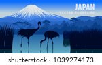 vector panorama of japan with... | Shutterstock .eps vector #1039274173