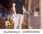 inventory and check of product  ... | Shutterstock . vector #1039314553