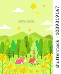 spring camping and traveling | Shutterstock .eps vector #1039319167