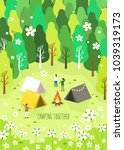 spring camping and traveling | Shutterstock .eps vector #1039319173