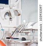 dental clinic. medical...   Shutterstock . vector #103933397