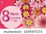 women day 8 march text...   Shutterstock .eps vector #1039357273