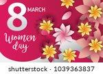 women day 8 march text...   Shutterstock .eps vector #1039363837