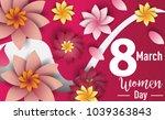 women day 8 march text...   Shutterstock .eps vector #1039363843