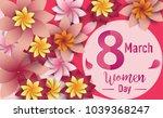 women day 8 march text...   Shutterstock .eps vector #1039368247