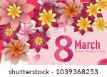 women day 8 march text...   Shutterstock .eps vector #1039368253