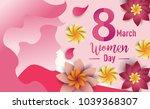 women day 8 march text... | Shutterstock .eps vector #1039368307