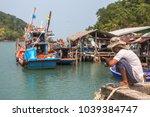 koh chang  thailand   feb 17 ... | Shutterstock . vector #1039384747