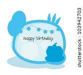 cake background silhouetttes... | Shutterstock .eps vector #103942703