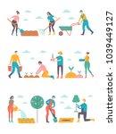 people working in garden design ... | Shutterstock .eps vector #1039449127