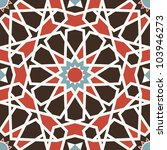 arabesque seamless pattern in... | Shutterstock .eps vector #103946273