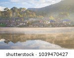 landscape view of landmark of... | Shutterstock . vector #1039470427