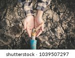 female hands want to drink some ... | Shutterstock . vector #1039507297