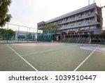 white plate of basketball hoop...   Shutterstock . vector #1039510447