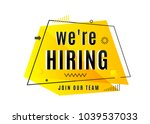 we are hiring concept. join our ... | Shutterstock .eps vector #1039537033