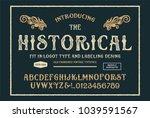 original handmade alphabet.... | Shutterstock .eps vector #1039591567