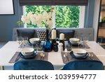 luxury table set on stone... | Shutterstock . vector #1039594777