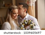 young couple preparating for... | Shutterstock . vector #1039605697