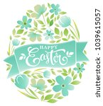 happy easter text lettering... | Shutterstock .eps vector #1039615057