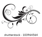 abstract artistic floral template vector illustration - stock vector