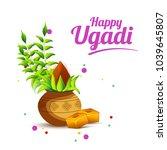 illustration of happy ugadi... | Shutterstock .eps vector #1039645807