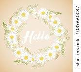 cute card with chamomile... | Shutterstock . vector #1039660087
