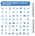 doctor and medical vector icon... | Shutterstock .eps vector #1039660147