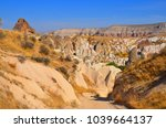 probably the best known feature ... | Shutterstock . vector #1039664137