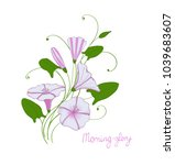 decorative wedding element... | Shutterstock .eps vector #1039683607