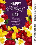 happy mother day greeting... | Shutterstock .eps vector #1039727317