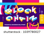 block chain concept on bright... | Shutterstock .eps vector #1039780027