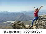 a tourist woman is on the... | Shutterstock . vector #1039855837
