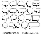 big set of comic speech bubbles ... | Shutterstock .eps vector #1039863013