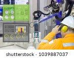 industry 4.0 robot concept ... | Shutterstock . vector #1039887037