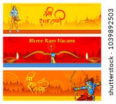 illustration of lord rama with... | Shutterstock .eps vector #1039892503