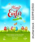 poster holiday easter eggs | Shutterstock .eps vector #1039910503
