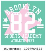 brooklyn sports academy slogan...   Shutterstock .eps vector #1039964833