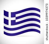 illustration of the flag from... | Shutterstock .eps vector #1039974373