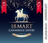 republic of turkey national... | Shutterstock .eps vector #1040005207