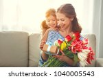happy mother's day  child... | Shutterstock . vector #1040005543