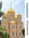 russian orthodox gorny convent...   Shutterstock . vector #1040006053