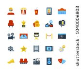 vector illustration  set of... | Shutterstock .eps vector #1040006803