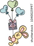 little bunny flying with a gift ... | Shutterstock .eps vector #1040025997